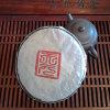 Yunan Tianyuanによって老化させるPuerの茶