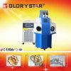 Laser Welding System della fibra per Jewelry