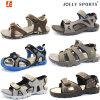 2016 chaussures neuves de santals d'été de type de mode pour les hommes