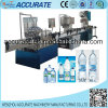 経済的な線形水充填機(XGF12-12-1)