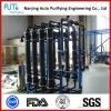 Macchina industriale del filtrante di uF dell'acqua