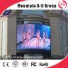 SMD3535 P10 RGB LED de visualización de la pantalla LED de pared exterior