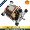 金の製造者Electric Mini Juicer
