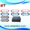 Jogos profissionais da luz da grade do carro (ST1500)
