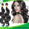 Großhandelspreis-lose Wellen-brasilianisches menschliches Jungfrau-Haar