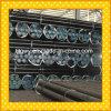 鋼鉄管、継ぎ目が無い鋼鉄管