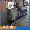 200kw van uitstekende kwaliteit aan Generator 1000kw met Perkins