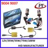 12V를 위한 HID Bulb HID Ballast Set Car Accessory