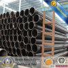 良質構造黒いアニールされた鋼鉄カーボン管
