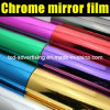 Верхние стикеры Quality Chrome с воздушным пузырем Free