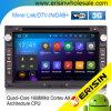 Lettore DVD DAB+ dell'automobile del Android 4-Core 5.1 di Imageerisin Es3086V 7 di vista più grandi  per il VW anziano