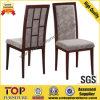 China imitar madera hotel de silla de comedor de metal