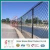 熱い販売によって電流を通される重い鋼線のチェーン・リンクの塀