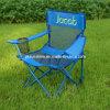 折る純ピクニック椅子(XY-113)