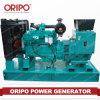 groupe électrogène diesel ouvert de moteur d'alimentation d'énergie de l'électricité de 72kw 90kVA