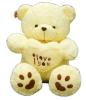 Ultimo giocattolo dell'orso di amore farcito cm di modo 70 (KCQ38)