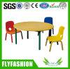 子供の家具のかわいい子供の販売(SF-14C)のための円形の調査表