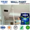 Peinture intérieure amicale de construction d'Eco d'anti effet de bactéries de Hualong plein