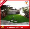 総合的な芝生を美化する自然な緑の泥炭