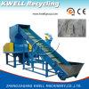 제림기를 재생하는 PE/PP 쇄석기 또는 플라스틱 분쇄 기계 또는 Platic