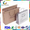 Bolsa de papel al por menor calificada venta al por mayor del regalo del precio de fábrica con el encierro