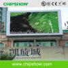Chipshow P16はフルカラーの屋外LEDのラージ・スクリーンを防水する