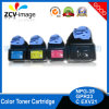 Farben-Toner-Kassette (NPR-35/GPR23/C-EXV21)