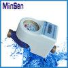 高性能の無線水道メーター
