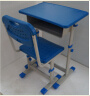 Studio Desk e Chair per School