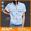 Costume пальто джинсовой ткани женщин фабрики Китая с короткой втулкой