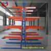 Plank de van uitstekende kwaliteit van de Cantilever van het Staal, het Rekken van de Opslag Systeem, het Rekken van de Cantilever Systeem