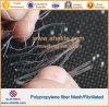 具体的なStrengthning GoodのPP Fibrillated Fiber