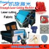 Auto Feeder Laser Cutting for Textile, Garment, Fabric Laser Cutter