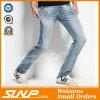 カスタムブランドのメンズウェアの規則的な綿のスパンデックスのジーンズ
