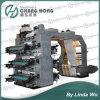 6 Color Flexo máquina de impresión (CH886-1200F)