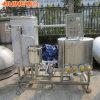 Esterilizador de la leche del acero inoxidable (máquina de la esterilización)