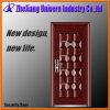 Kundenspezifische Eisen-Türen