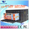 Free Software 8 Port GSM Modem Pool Q2303A를 가진 대량 SMS Sending