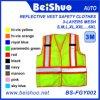 Roupa reflexiva do competidor da segurança da veste com visibilidade elevada