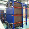 Scambiatore di calore purificato acqua del piatto del sistema di raffreddamento ad acqua di circolazione dell'acqua della caldaia
