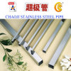 SUS201, 304, 316 tubes d'acier inoxydable de catégorie