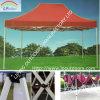 Canopy Tent (ECT345)の上の3x4.5m Ez