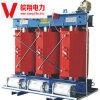 binnen Huidige Transformer/800kVA drogen de Transformator van het Type Transformer/10kv