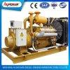 Gerador elétrico à espera da potência 400kw/500kVA com o motor Diesel de Wudong