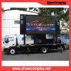 Showcomplex P6.6 SMD2727 옥외 풀 컬러 LED 벽