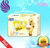Fornitore caldo dei pannolini del bambino delle merci del bambino dei nuovi prodotti