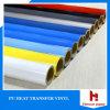 La PU viva al por mayor de la película del traspaso térmico del color basó el vinilo del rodillo de papel para la tela