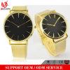 Relógios de pulso ocasionais luxuosos de quartzo da faixa do engranzamento do ouro da senhora relógios dos homens Yxl-636