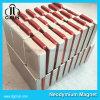 カスタマイズされたサイズによって焼結させるNdFeBの常置ブロックの磁石