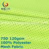 Tela de acoplamiento hecha punto Weft del poliester para la ropa de deportes de la materia textil (GLLML389)